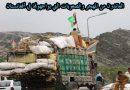 العائدون من المهجر والصعوبات التي يواجهونها في أفغانستان