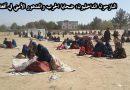 النازحون الداخليون؛ ضحايا الحرب والتدهور الأمني في أفغانستان