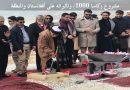 مشروع (كاسا 1000) وتأثيراته على أفغانستان والمنطقة