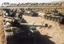 فی ذکری اجتياح القوات الشيوعية لأفغانستان في ديسمبر/1979م