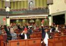 لماذا لا يوافق مجلس النواب على اعتماد ميزانية عام 1400 هـ شـ؟