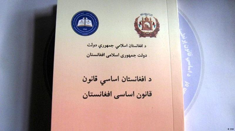 ملف السلام والدستور الأفغاني