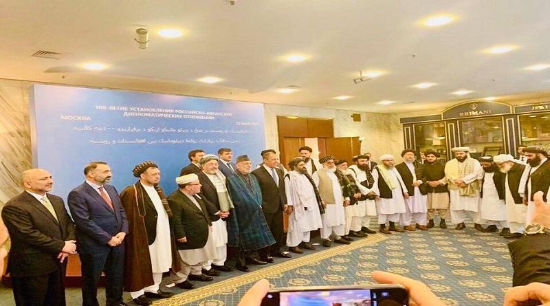مؤتمرات موسكو وتركيا حيال مفاوضات السلام الأفغاني