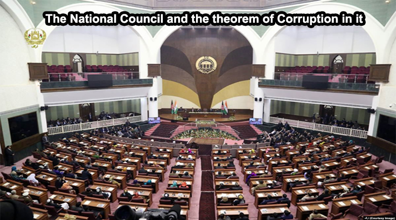 The National Council and the theorem of Corruption in it