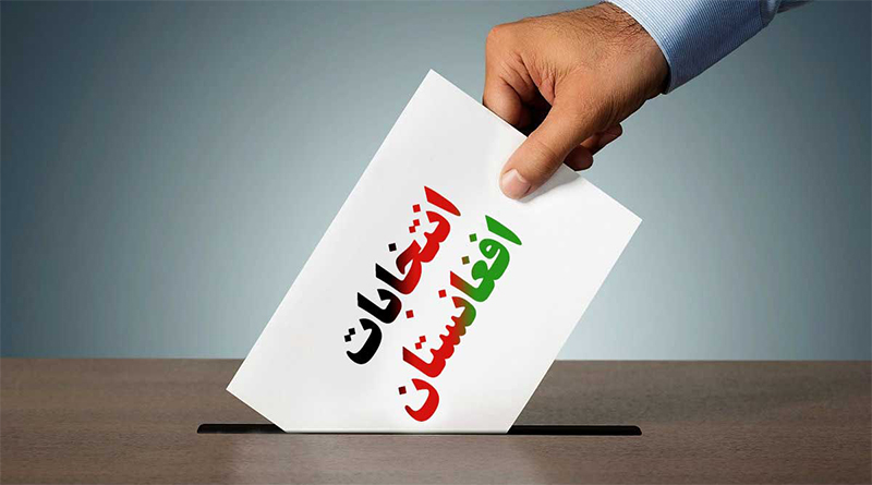 Upcoming Presidential Election and the critical situations in the country