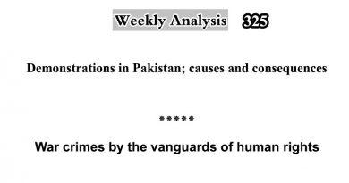 Weekly Analysis-Issue Number 325 (November 13, 2019)