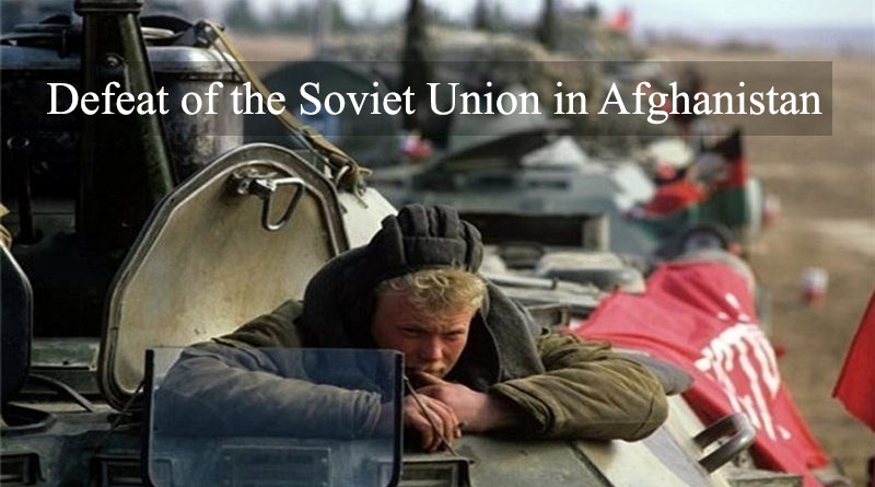 Defeat of the Soviet Union in Afghanistan
