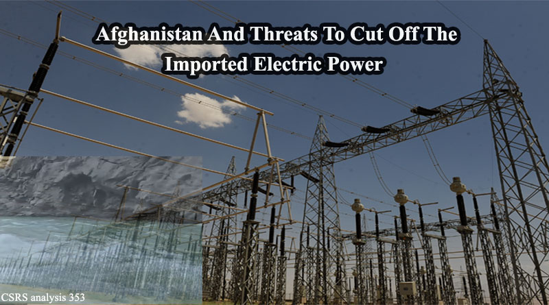 AFGHANISTAN AND THREATS TO CUT OFF THE IMPORTED ELECTRIC POWER