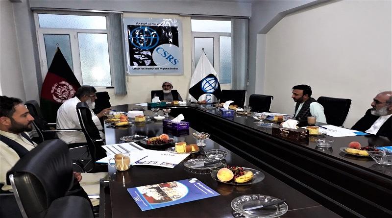 Meeting of the Academic Board of CSRS Was Held
