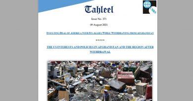 Tahleel – Issue Number 371 (09 August 2021)