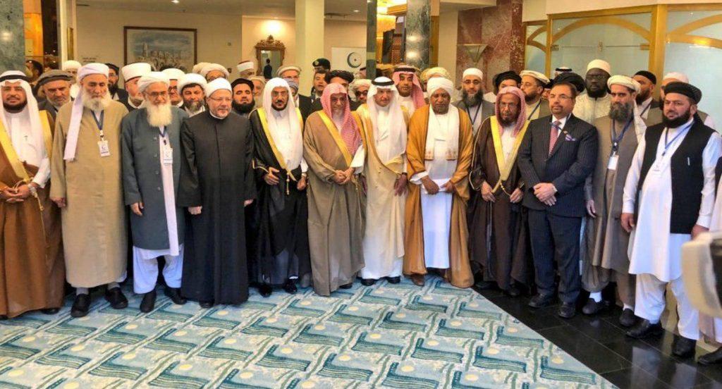 کنفرانس سعودی و آیندۀ صلح در افغانستان