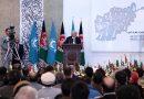 آغاز سال تعلیمی ۱۳۹۸ و وضعیت معارف در افغانستان