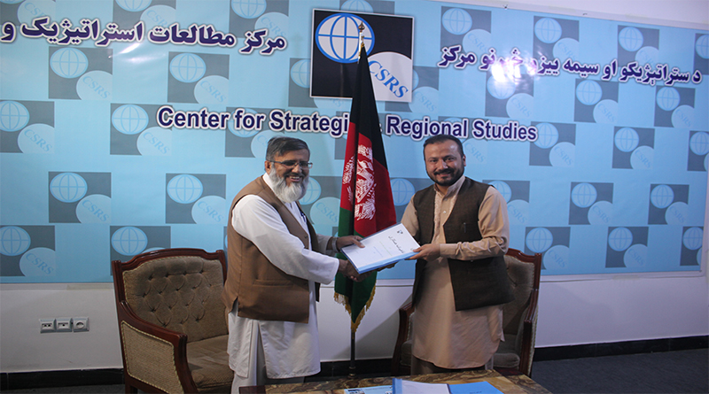 MOE signed btw CSRS and salam private university