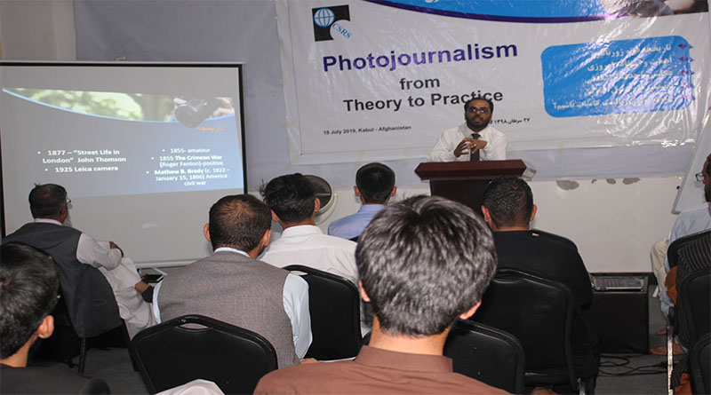 PhotoJournalism Workshop by CSRS