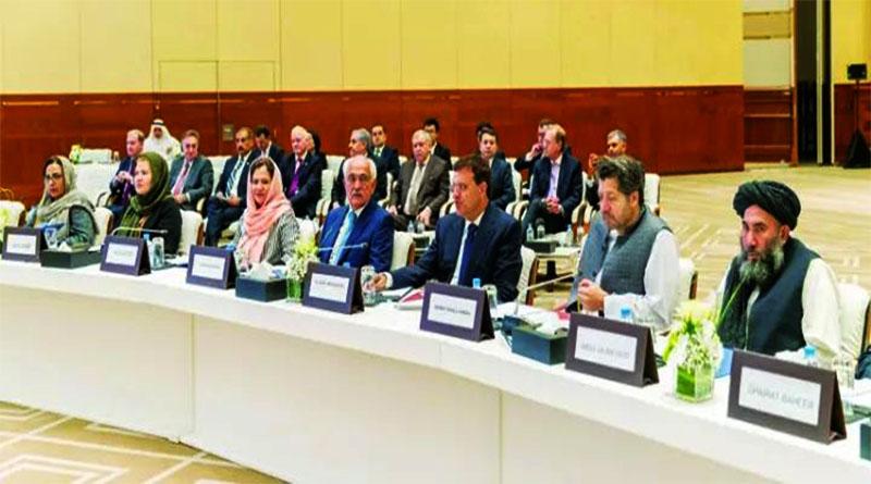 قطعنامهی مشترک کنفرانس بینالافغانی صلح در دوحه