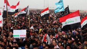 عراق حکومت ضد لاریون