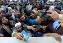 آیا می توان به مشکل اخذ ویزای پاکستان، حل مناسبی پیدا نمود؟