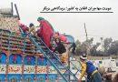 عودت مهاجران افغان به کشور؛ دیدگاهی دیگر