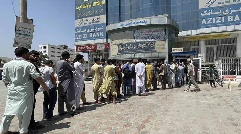 په افغانستان کې روان مالي او اقتصادي بحران؛ لاملونه او حل لارې